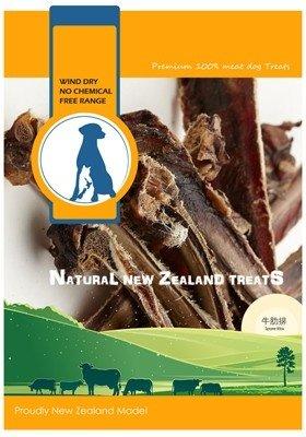 紐西蘭 100% 天然寵物零食-牛肋排160G