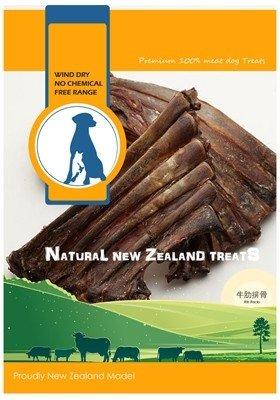 紐西蘭 100% 天然寵物零食-牛肋排骨180G