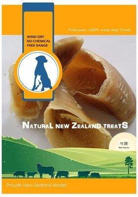 紐西蘭 100% 天然寵物零食-牛蹄190G