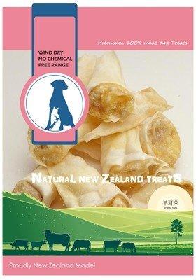 紐西蘭 100% 天然寵物零食-羊耳朵90G