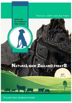 紐西蘭 100% 天然寵物零食-鹿肝135G