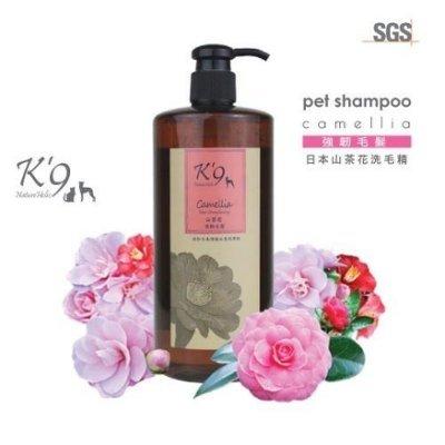 K9 花果系列洗毛精500ml (滋養山茶花) 寵物洗毛精 沐浴精