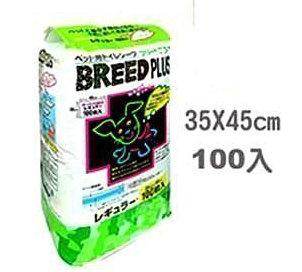 Super cat尿布墊/100入 BREED PLUS 尿便盆專用 尿布 寵物尿墊 寵物尿布/超取限下一包