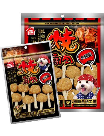燒肉工房零食/狗零食/炙燒碳烤棒棒腿#5