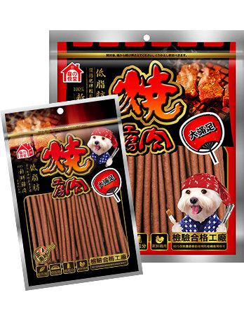 燒肉工房零食/狗零食/香濃鮮味牛肉棒#10