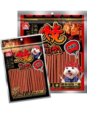 燒肉工房零食/狗零食/香濃鮮味雞肉棒#9