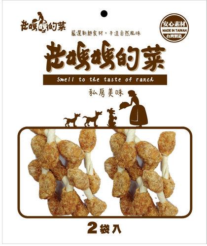 老媽媽的菜-雞肉起司牛皮潔牙棒  雙包入 寵物零食 狗零食 雞肉零食 45-1702
