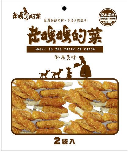 老媽媽的菜-雞肉牛奶牛皮棒棒腿(小)  雙包入 寵物零食 狗零食 雞肉零食45-1703