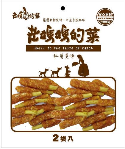 老媽媽的菜-雞肉起司牛皮棒棒腿(小)  雙包入 寵物零食 狗零食 雞肉零食45-1704