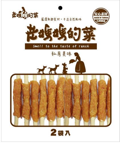 老媽媽的菜-雞肉牛奶牛皮棒棒腿(大)  雙包入 寵物零食 狗零食 雞肉零食45-1705