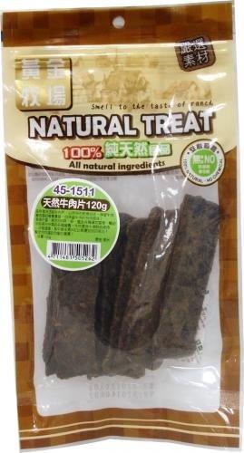 紐西蘭NATURAL TREAT黃金牧場天然寵物零食/狗狗點心/天然牛肉片120G