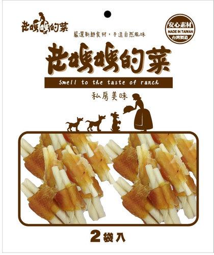 老媽媽的菜-肉起司牛皮棒(雙捲)  雙包入 寵物零食 狗零食 雞肉零食45-1710