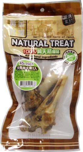 紐西蘭NATURAL TREAT黃金牧場天然寵物零食/狗狗點心/天然羊大骨2入