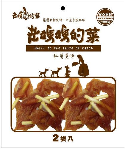 老媽媽的菜-雞肉牛奶牛皮棒棒糖 雙包入 寵物零食 狗零食 雞肉零食45-1711