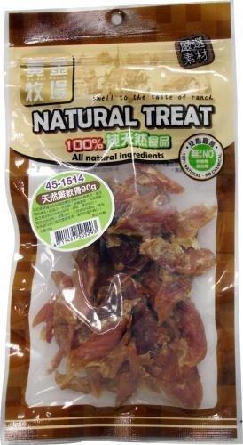 紐西蘭NATURAL TREAT黃金牧場天然寵物零食/狗狗點心/天然雞軟骨90g