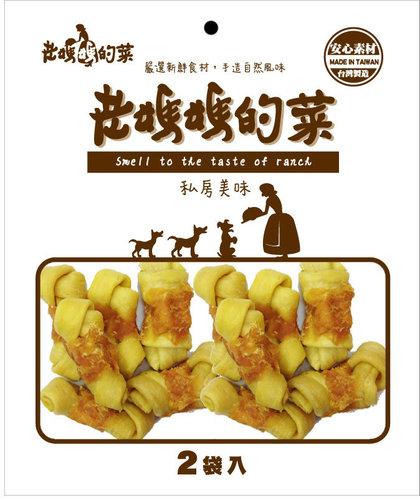 老媽媽的菜-雞肉起司牛皮結(小) 雙包入 寵物零食 狗零食 雞肉零食45-1714