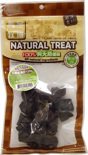 紐西蘭NATURAL TREAT黃金牧場天然寵物零食/狗狗點心/松露鴕鳥肝120g