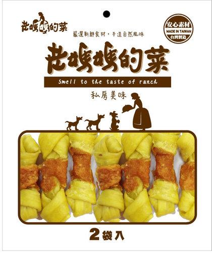 老媽媽的菜-雞肉起司牛皮結(大) 雙包入 寵物零食 狗零食 雞肉零食45-1716