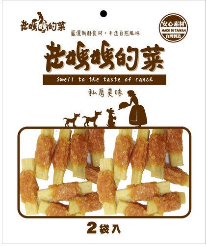 老媽媽的菜-雞肉起司牛皮排骨(小) 雙包入 寵物零食 狗零食 雞肉零食45-1717