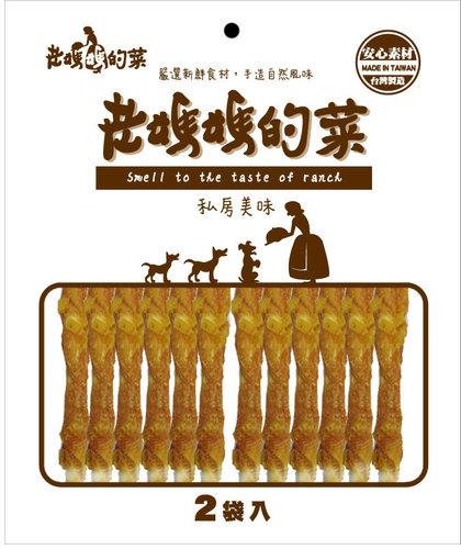 老媽媽的菜-雞肉起司粒潔牙棒(牛奶) 雙包入 寵物零食 狗零食 雞肉零食45-1719