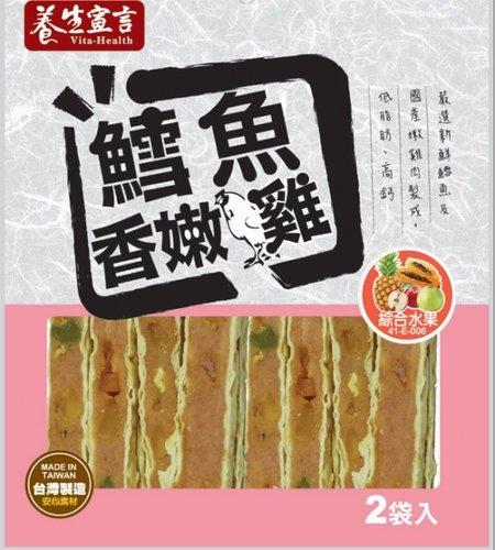 養生宣言-鱈魚 香嫩雞 綜合水果雞肉片 200g 狗零食/狗狗點心/寵物零食