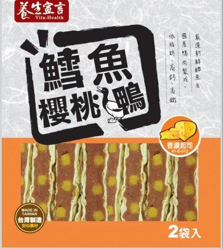 養生宣言-鱈魚 櫻桃鴨 香濃起司鴨肉片 200g 狗零食/狗狗點心/寵物零食
