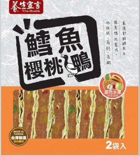 養生宣言-鱈魚 櫻桃鴨 綜合水果鴨肉片 200g 狗零食/狗狗點心/寵物零食