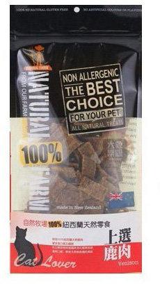 100%NATURAL FARM 自然牧場紐西蘭天然寵物零食貓用 上選鹿肉  120G/三包9折/五包85折