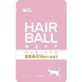日本 iACL hair ball 化毛 貓咪餐包/寵物蒸鮮包/巧鮮包/(鮪魚+鰹魚+雞肉)