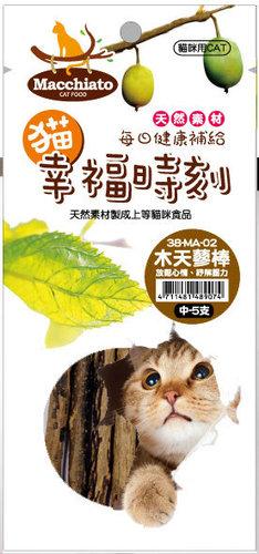 幸福時刻(袋裝)貓幸福時刻 木天蓼棒(中)5支 木天蓼果實/貓薄荷貓/草木天蓼棒
