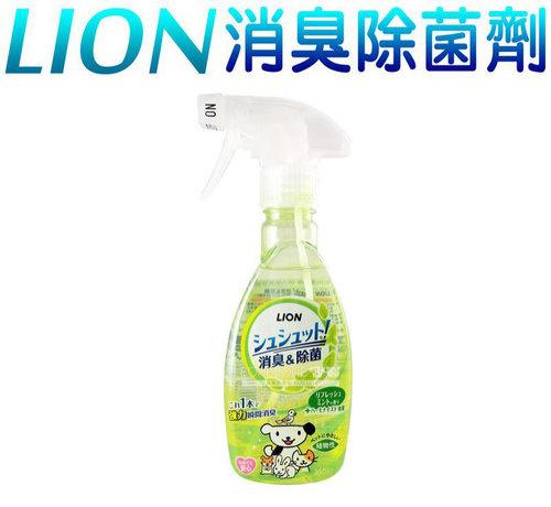 LION 臭臭除 強力除臭除菌劑( 薄荷清新 )寵物犬貓用100%植物性成分 350ml 本品另有補充包