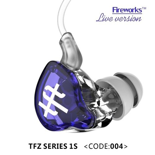 Tfz Series 1s 鍍銀線 版本 動圈 耳機 New Edition With Silver Cabl