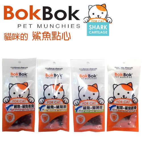 BOK BOK 貓咪保健點心 35g 鮪魚/鮭魚/鯊魚軟骨/貓薄荷/鯊魚肝/鯊魚 鯊魚點心 貓點心 貓零食