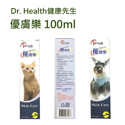 Dr.Health健康先生 優膚樂-修護皮膚緩解搔癢/同美國EQyss犬貓寵物Bio Tek 拜特皮膚噴劑100ml