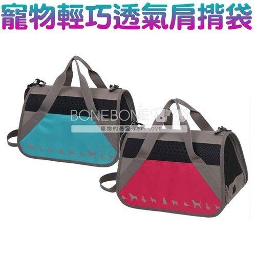 KT03 KP03 寵物輕巧手提側揹袋 (紅色/藍色) 兔子貓咪犬用外出包外出袋 透氣 耐用 5公斤內適用