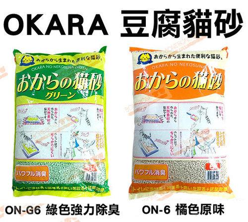 日本 OKARA 超級環保豆腐砂貓砂(橘色原味/綠色強力除臭)-6L 貓砂 另有韋民豆腐砂 環保貓砂  超取限1包