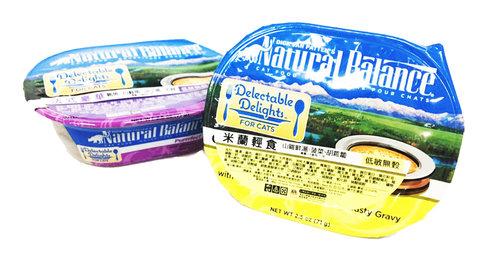 Natural Balance NB貓罐-低敏無穀貓餐盒-法式豪華/米蘭輕食 兩種口味2.5oz/71g /貓餐盒/貓餐罐