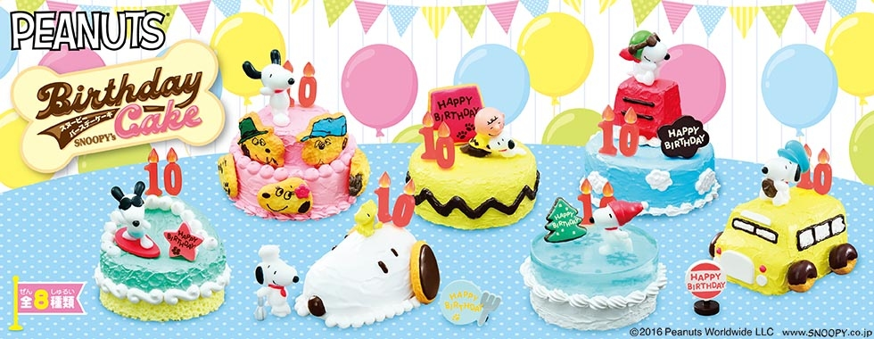 Re Ment Miniature Peanuts Snoopy Birthday Cake Set 2