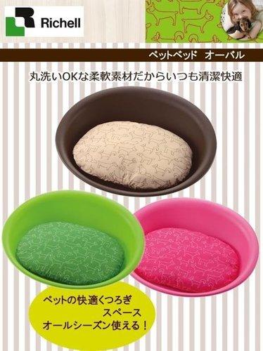 日本Richell利其爾-時尚軟式寵物床M/小型犬、中大型犬 /寵物床、寵物睡窩、寵物睡床