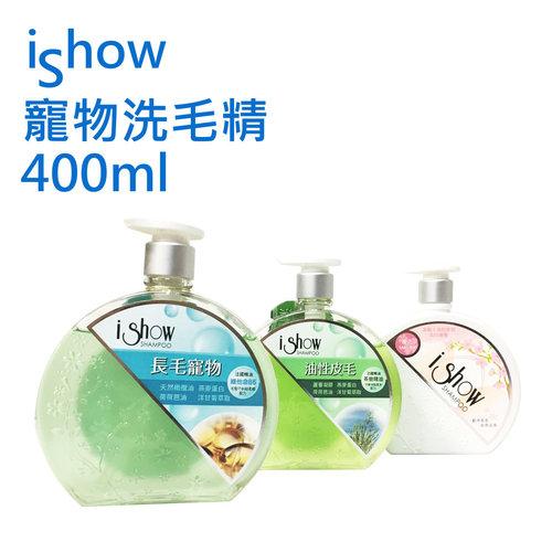 i Show寵物洗毛精/櫻花/長毛寵物/油性皮毛/400ml/寵物洗毛精/寵物洗劑