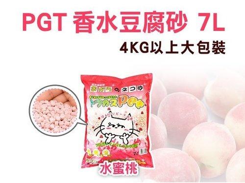 PGT香水豆腐砂4kg-水蜜桃/青蘋果/貓砂/韋民貓砂 大頭貓砂 可參考  超取限1包