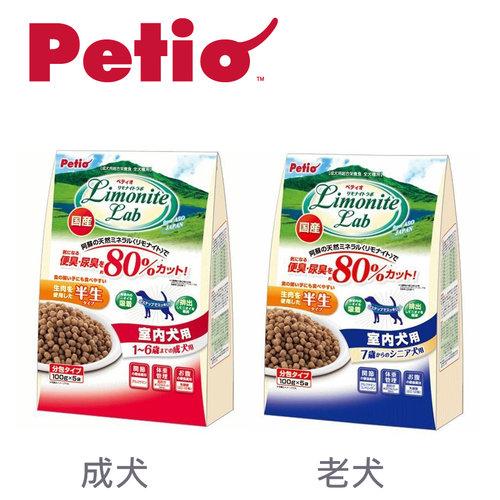 《日本Petio 》Limonite Lab軟飼料1kg-成犬/老犬/犬糧/狗飼料Doggyman、Bowwow可參考