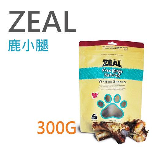 岦歐zeal 100%天然紐西蘭鹿小腿-300g/耐咬點心、狗狗點心/自然牧場、KiWi可參考