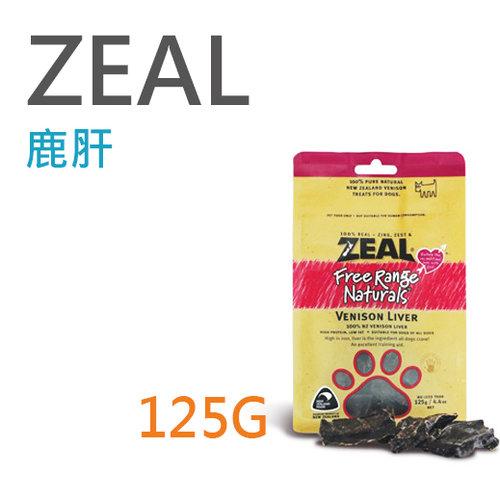 岦歐zeal 100%天然紐西蘭鹿肝-125g/耐咬點心、狗狗點心/自然牧場、KiWi可參考