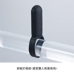 SVR 充電式強力振動器- TENGA | 臺灣官方線上商城