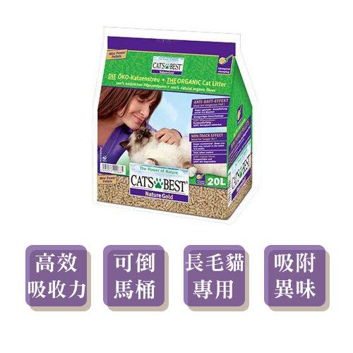 德國 凱優貓砂 紫標 凱優紫標貓砂20L 貓沙 優質凝結木屑砂 凱優木削砂