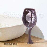 日本OPPO Scoop可調節式貓砂鏟 專利奈米銀除臭/兩色/紙砂 礦砂 松木砂 通用貓砂鏟