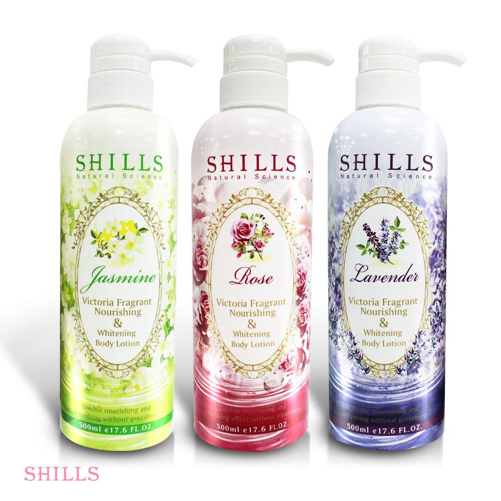 SHILLS 維多利亞香氛身體乳3入組