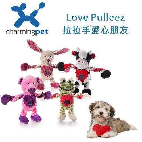 美國charming pet寵物玩具-拉拉手愛心朋友 互動玩具 啾啾聲 拉繩玩具Kong、歐卡可參考