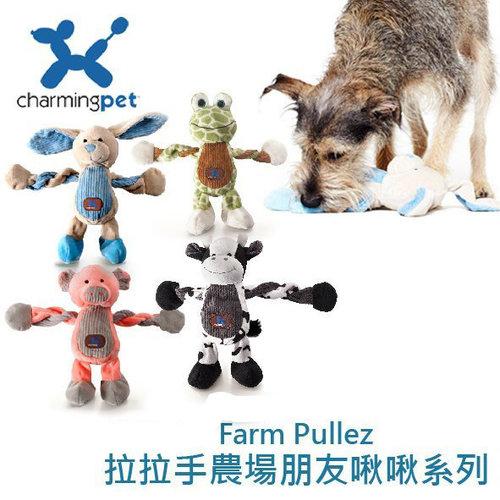 美國charming pet寵物玩具-拉拉手農場/互動玩具 啾啾聲 拉繩玩具/Kong、歐卡可參考